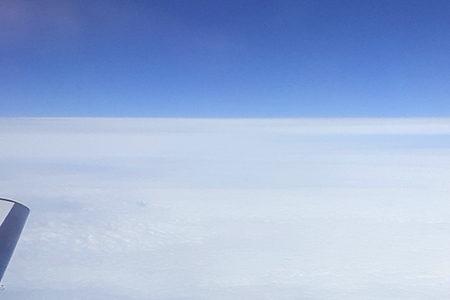 Blog banner, NOAA observational campaign
